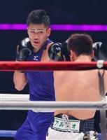 プロと打ち合い、本番へ活力 ボクシング慈善イベントに五輪代表が参戦