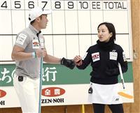 藤沢、山口ペアが2連勝 カーリング混合ダブルス
