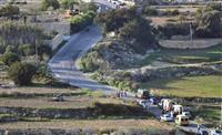 マルタ記者殺害に禁錮15年 爆弾準備で新たに3人拘束