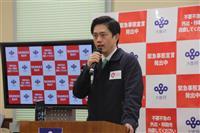 時短要請「大阪市、午後9時まで」 吉村知事検討、緊急事態解除なら