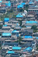 【地震を学ぼうQ&A】「余震は数年~数十年続く。100年継続も」「南海トラフ地震は揺れ…