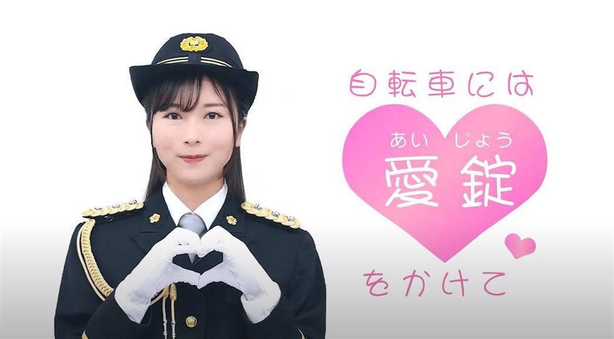 """「自転車に""""愛錠""""かけて」元乃木坂46・佐々木琴子さんが盗難…"""
