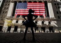 NY株続伸、最高値更新 米インフレ懸念和らぐ