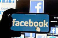FB、報道業界に10億ドル 3年計画 グーグルに続き「業界支援」