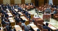 総務省内に組織風土問う声、繰り返される倫理違反