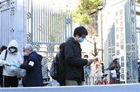 国公立大の個別試験スタート 前期日程、23万人が志願