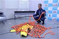 3管が器材開発で特許出願 曳航活動が安全・簡単に
