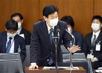 関西など先行解除、26日決定 緊急事態宣言 首都圏は来月7日まで
