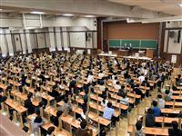 大学入試シーズン、佳境に 異例ずくめに受験生翻弄