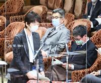山田内閣広報官、菅首相出演のNHK番組への抗議を否定 「電話を行ったことはございません…