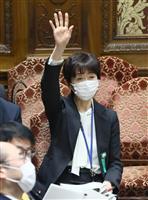 山田広報官、月給約117万円のうち約70万円を自主返納 総務省接待問題で