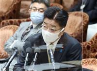 加藤官房長官、五輪の外国人観客「安全・安心を最優先」