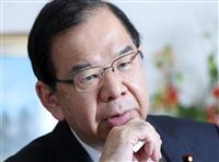 共産・志位委員長、7万円超接待の山田内閣広報官「辞めるべきだ」