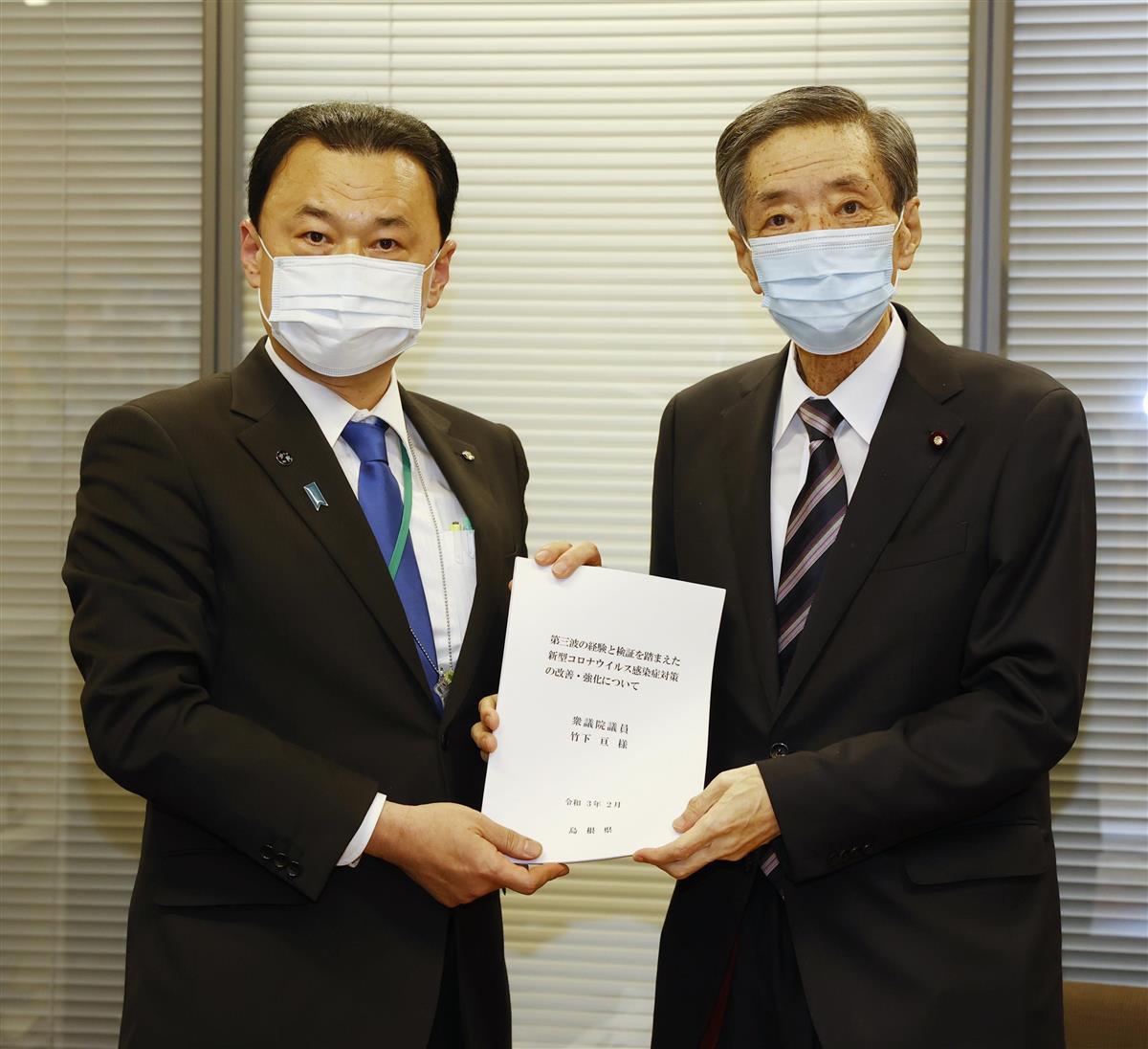 自民・竹下氏、島根県知事と面会「聖火リレーは知事が決めること…
