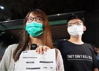 日豪首脳、香港、ウイグルの人権状況に「深刻な懸念」 電話会談で共有