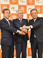 西日本FH新社長に村上氏「社会の変化に対応する」