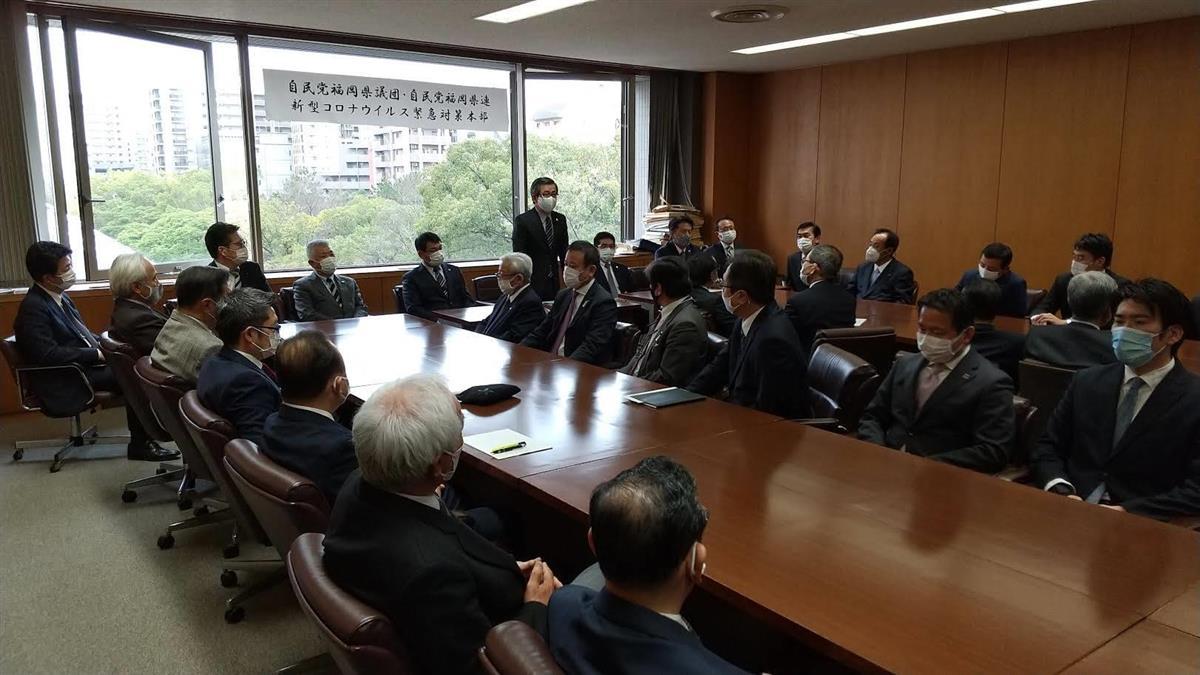 知事選への対応を協議した自民党福岡県議団の総会