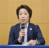 観客対応「3月に方向性」 橋本会長、リレー開始前後