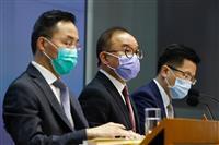 香港民主派の排除へ圧力 中国、「忠誠」条例改正急ぐ