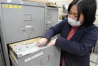 大阪府 高校生の就活「1人1社制」見直し凍結を決定