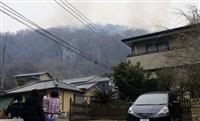 避難勧告305世帯に 栃木山火事