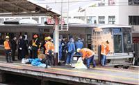 死亡男性は先頭車両ドア付近で発見、電車は時速100キロで走行 JR元町駅人身事故