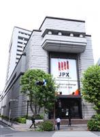 東証、一時1000円超急落 連日波乱、今年最大下げ幅