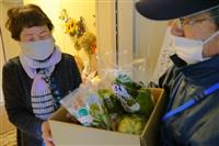 巣ごもり狙い ワタミが野菜宅配サービスを全国展開