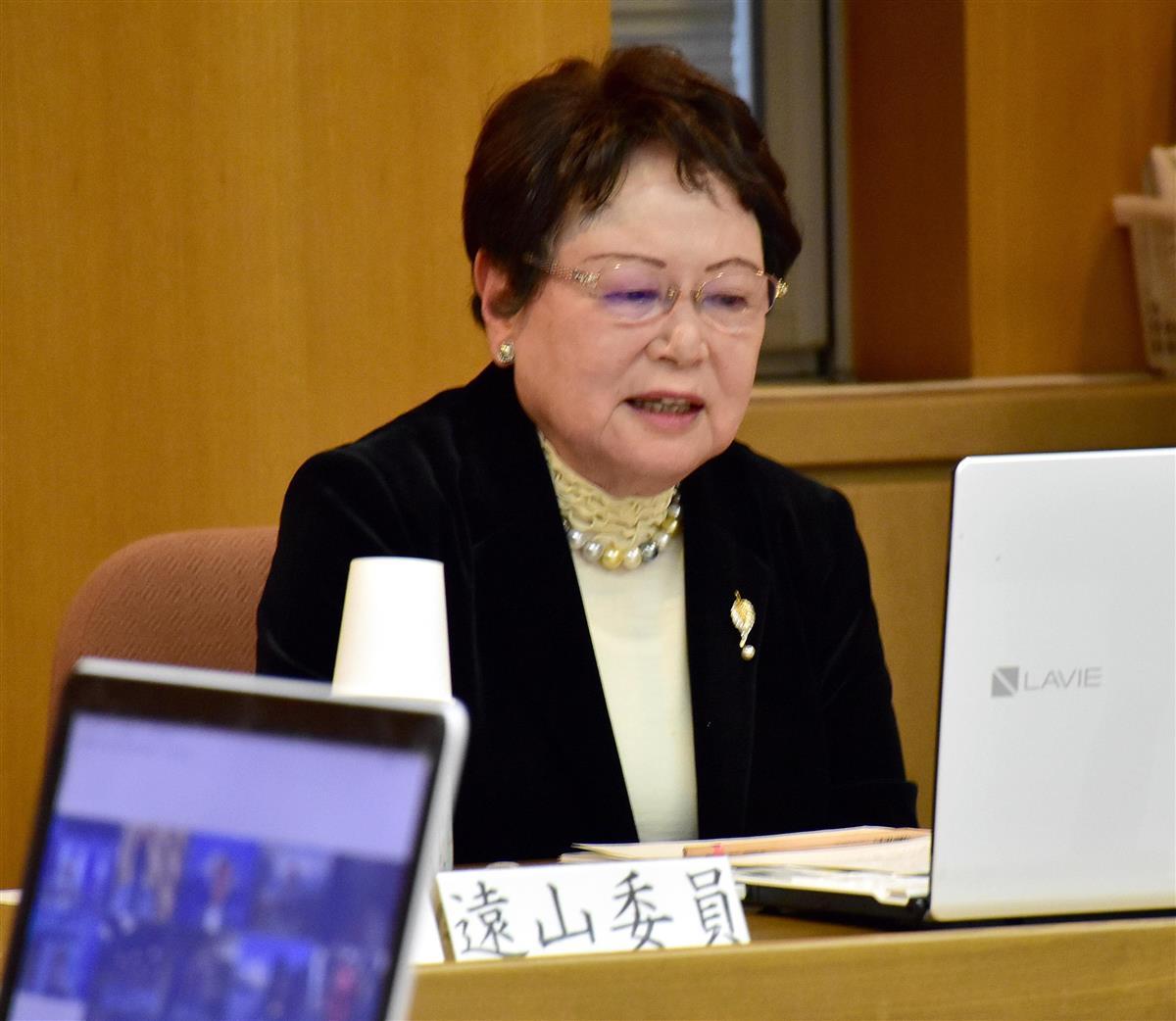 富士山登山鉄道、学術委で異論なし