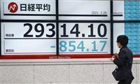 金融市場、緩和「出口」を意識 東証急落