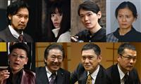 坂口健太郎主演SPドラマ「シグナル」 実力派が脇を固める