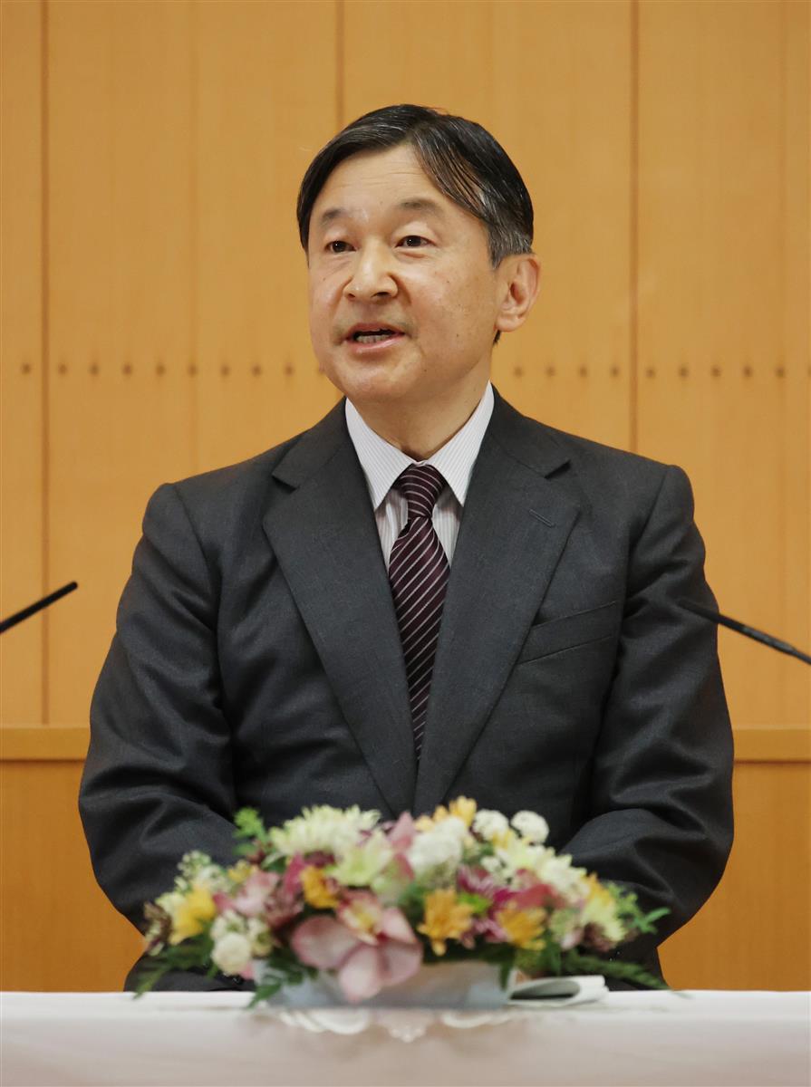 ウイークリー ☆読売代表 天皇陛下会見