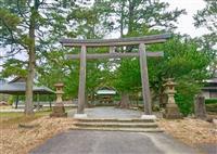 【島を歩く 日本を見る】日本固有の地 今も昔も 竹島(島根県隠岐の島町)(下) 小林希