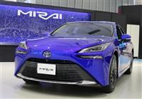 トヨタが燃料電池外販へ 今春から、水素普及狙う
