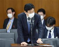 西村氏、6府県で宣言解除の方針報告