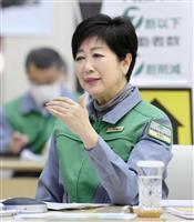 「第4波へ備え」東京都、積極的疫学調査を拡大