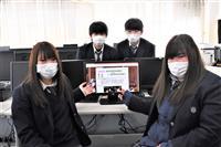 「真壁のひなまつり」高校生がHPで発信 茨城・桜川