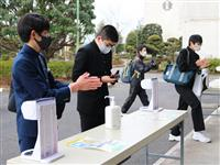 埼玉で公立高入試、4万192人挑む