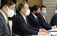 中小企業支援に予備費31億円拠出 福島宮城地震で支援策