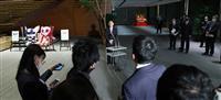 菅首相、接待問題で「極めて残念」
