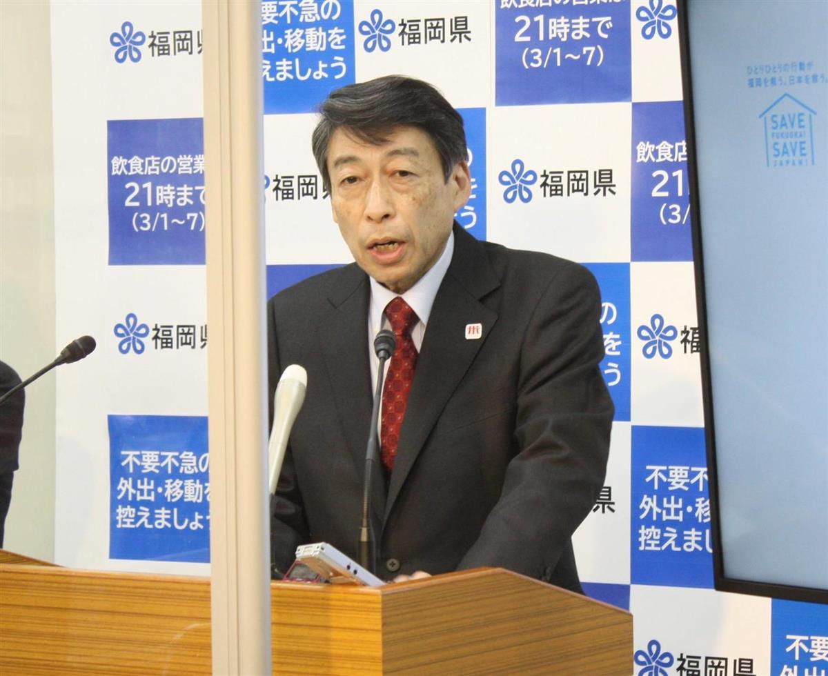 緊急事態宣言が2月末で解除されることを受け記者会見する福岡県の服部誠太郎副知事=24日、県庁