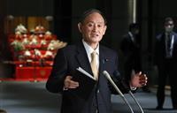 【菅首相のぶら下がり会見詳報】(2)長男の処分「承知していない。会社としてのけじめ」