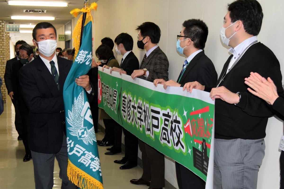 千葉・専大松戸高、市長に選抜出場を報告