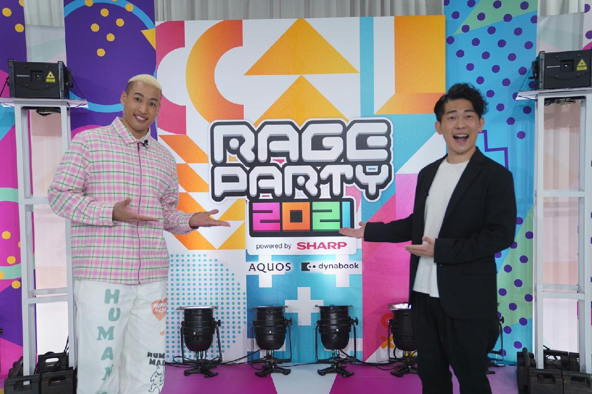 「RAGE PARTY 2021 powered by SHARP」開催レポート 「プ…