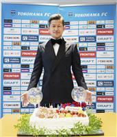 カズが26日に54歳の誕生日、タキシードで「大人なので」