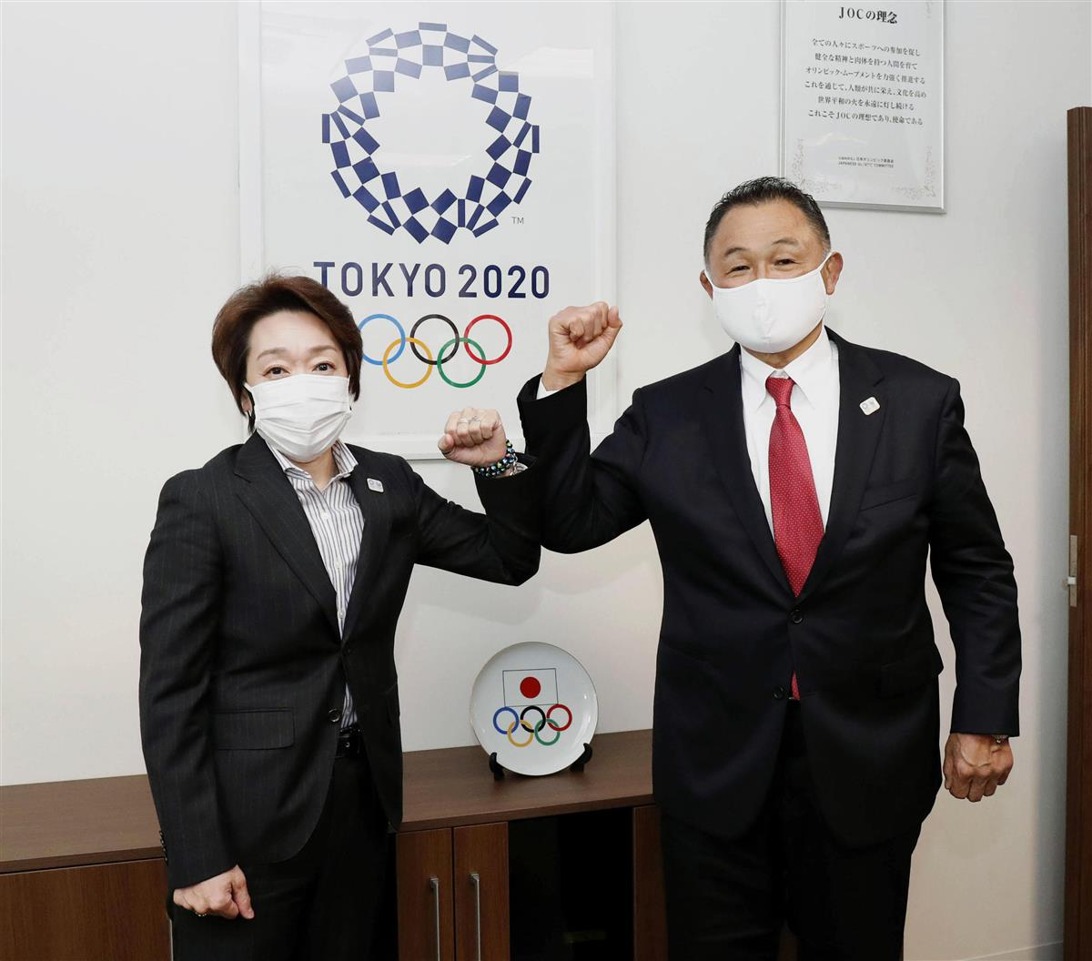橋本組織委会長と山下JOC会長が面会 社会巻き込み差別撤廃を