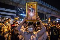 ミャンマーで邦人ジャーナリスト拘束