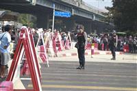 ミャンマー国軍、「国家顧問」職を廃止