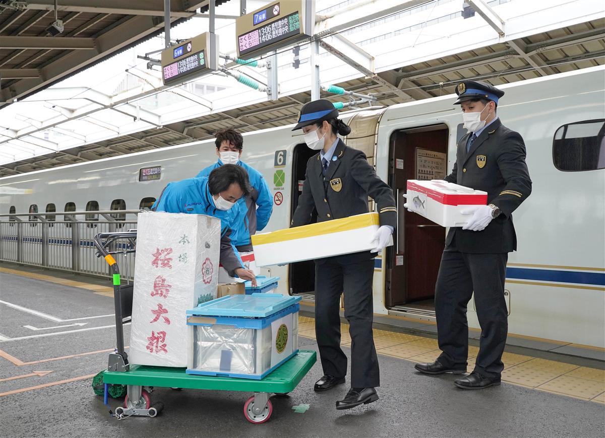 【動画】九州の生鮮品、新幹線で届けます JR西が輸送実験
