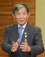 関西3府県の緊急事態宣言解除決定 和歌山知事「歓迎」